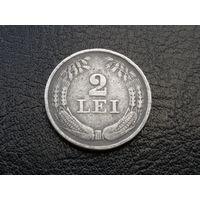 Румыния 2 лей 1941 г. Цинк