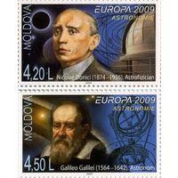 Молдова 2009 Европа Астрономия Космос **