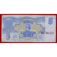 Латвия. 5 рублей 1992 года.