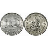 Болгария 50 стотинок 2005 Членство Болгарии в Европейском союзе UNC