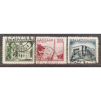 Латвия 5-летие Конституции 1939