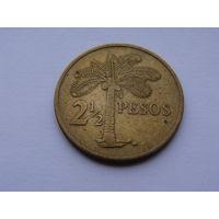 Гвинея- Бисау. 2-1/2 2,5 песо 1977 год  ФАО KM#19  Нечастая!!!