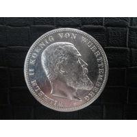 Три марки Вильгельма второго 1914год.