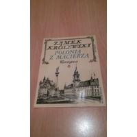 """Открытка-пластинка Польская ZAMEK KROLEWSKI """"POLONIA Z MACIERZA"""" Warszawa"""