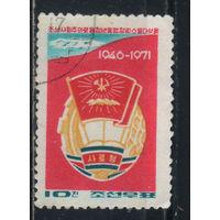 КНДР 1971 25 летие Социалистической рабочей молодежной лиги Эмблема #978