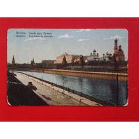 Москва общий вид Кремля.