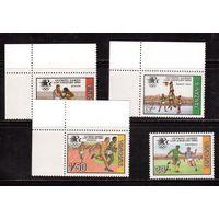 Танзания-1984,(Мих.242-245) ** , Спорт,ОИ-1984