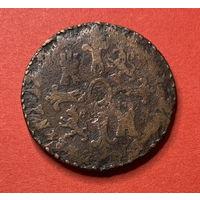 Испания, 8 мараведисов конца 17 века