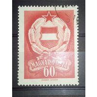 Венгрия,герб страны