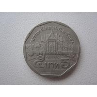 5 Бат 1988-2000 (Тайланд)