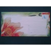2003 хмк с ом + двойная открытка цветы