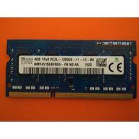 SO-DIMM DDR3L  4GB   оперативная память для ноутбука