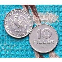 Венгрия 10 филлеров, AU. Голубь иира. Инвестируй выгодно в монеты планеты!