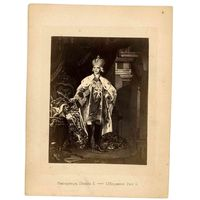Открытка  с гравюрой  императора Павел I