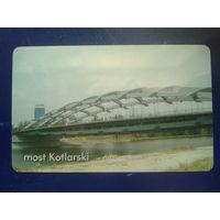 Польша Мост проездной билет