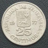 25 сентаво 1977 ВЕНЕСУЭЛА