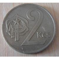 2 кроны Чехословакия 1972 г.в., из коллекции