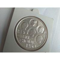 500 франков 1980 года Бельгии Большая красивая монета 20-35