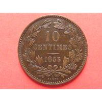 10 сантимов 1855 года