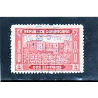 Доминиканская республика.Ми-212.Руины крепости Alcazar de Colon.1928.