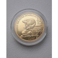50 рублей Бабёр 2006