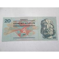 Чехословакия. 20 крон (образца 1970 года, P92, UNC)