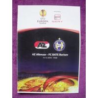 Программа матча-Алкмаар Голландия-БАТЭ Борисов.