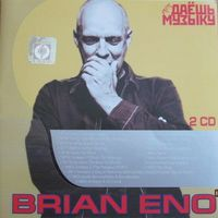 Brian Eno. Discography (mp3, 2xCD)