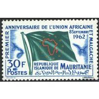 1962 Мавритания 194 Африканский Союз в Малагасии