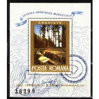 Румыния 1975г.