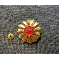 Кокарда армии Македонии
