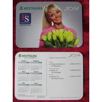 Календарь. 2014. WESTFALIKA