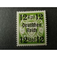 Германия. Рейх. 1939г. Надпечатка на марке Данцига.