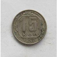 С какого металла изготовлены монеты с 1921 по 1957г 10 рублей 2008 года приозерск цена