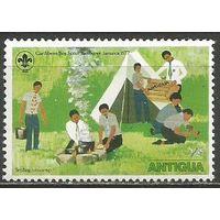 Антигуа. Всемирный Карибский Джамбори. Ямайка. 1977г. Mi#459.