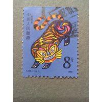 Китай. Тигр. 1986г. гашеная