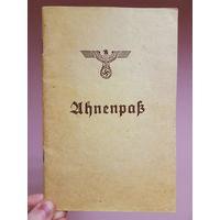 Чистый паспорт предков Третий Рейх аненпасс нацизм