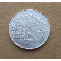 Австрия, 100 шиллингов 1977 г., серебро, 900 лет крепости Хоэнзальцбург