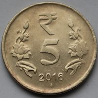 Индия, 5 рупий 2016 г