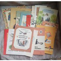 15 мини книжек для маленьких детей