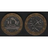 Франция _km964 10 франков 1991 год km964.1 (вар1)гурт.сегм (разн1)coin (f32)