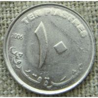10 пиастров 2006 Судан