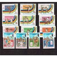 Гвинея-1981 (Мих.896-908) ** , Спорт,футбол,ОИ-1980 в Москве