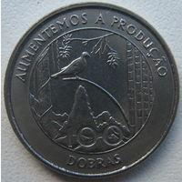 Сан-Томе и Принсипи 100 добрас 1997 г. (d)
