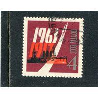 СССР 1963.. 47 годовщина Октября