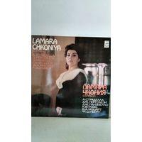Ламара Чкония. сопрано. Mint