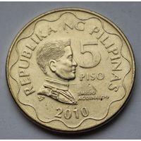 Филиппины 5 писо, 2010 г.