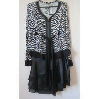 Костюм блуза юбка стильный