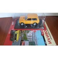 Легендарные советские автомобили ЛСА #5 Ваз-2121 Нива российский выпуск 1:24 Автолегенды СССР