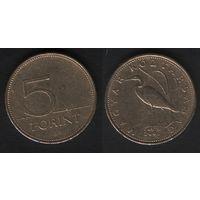 Венгрия km694 5 форинтов 2001 год (h02)